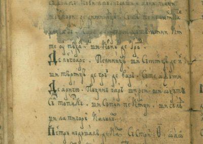 F.11_Cart.488_N13_f.25v